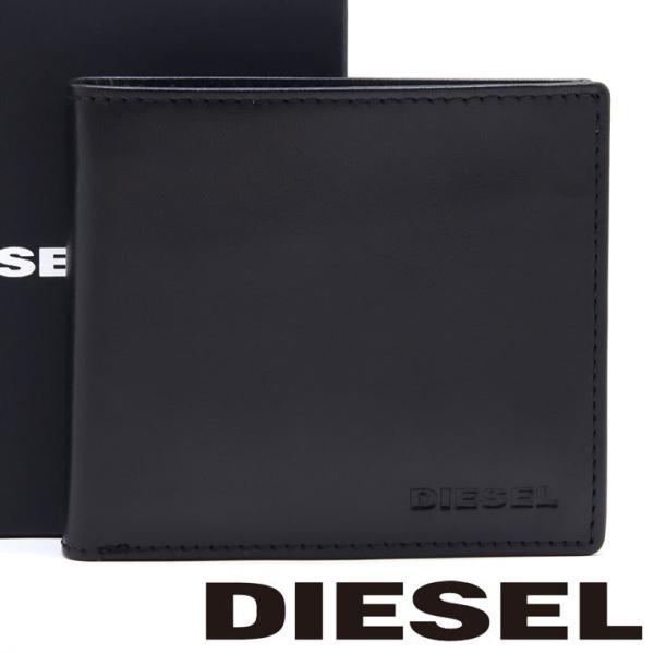 ディーゼル二つ折り財布DIESEL財布メンズレザーブラックX06751PR013T8013