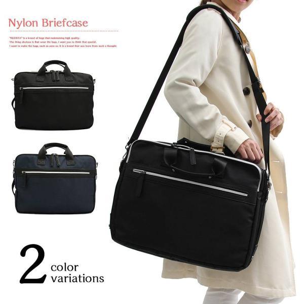 3wayビジネスバッグ ブリーフケース リュックサック ショルダーバッグ PCバッグ 通勤 仕事 鞄 オフィス 出張 大容量 A4収納