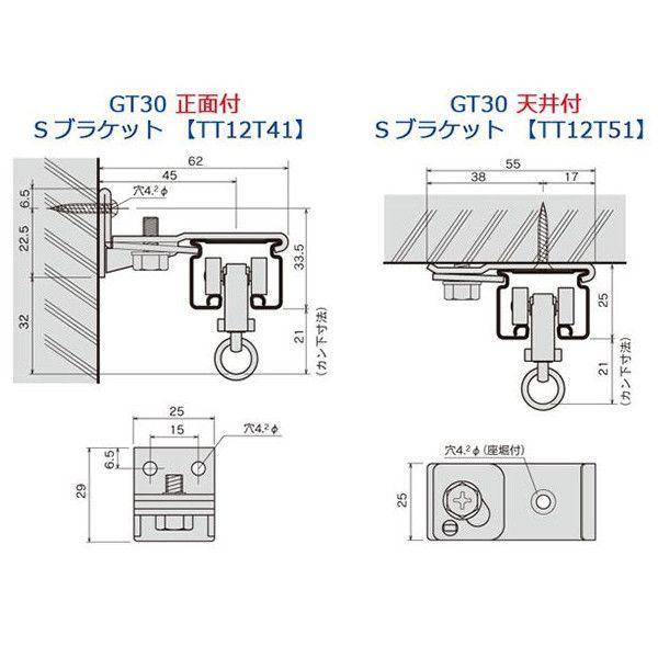 カーテンレール 業務用 大型/GT30 アルミ製/2m ランナーセット igogochi 03