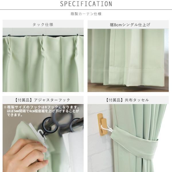 ドレープカーテン レースカーテン 既製 シンプル 4枚組セット 幅 巾100×丈135 1級 遮光カーテン 2級 断熱 断冷|igogochi|11