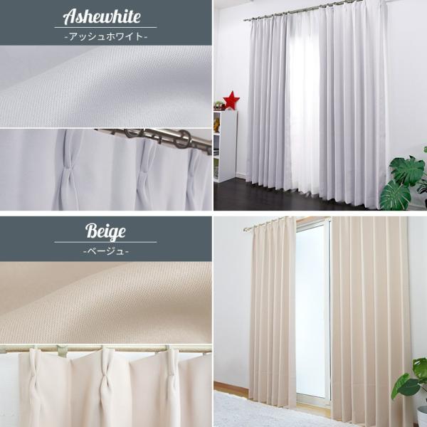 ドレープカーテン レースカーテン 既製 シンプル 4枚組セット 幅 巾100×丈135 1級 遮光カーテン 2級 断熱 断冷|igogochi|07