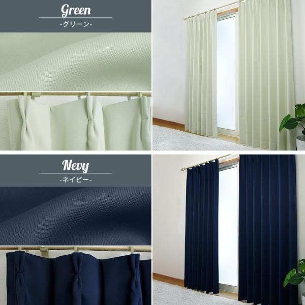 ドレープカーテン レースカーテン 既製 シンプル 4枚組セット 幅 巾100×丈135 1級 遮光カーテン 2級 断熱 断冷|igogochi|09