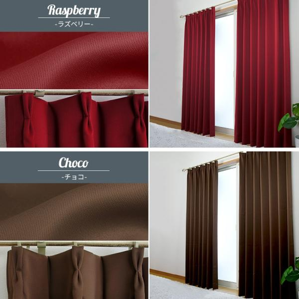 ドレープカーテン レースカーテン 既製 シンプル 4枚組セット 幅 巾100×丈135 1級 遮光カーテン 2級 断熱 断冷|igogochi|10