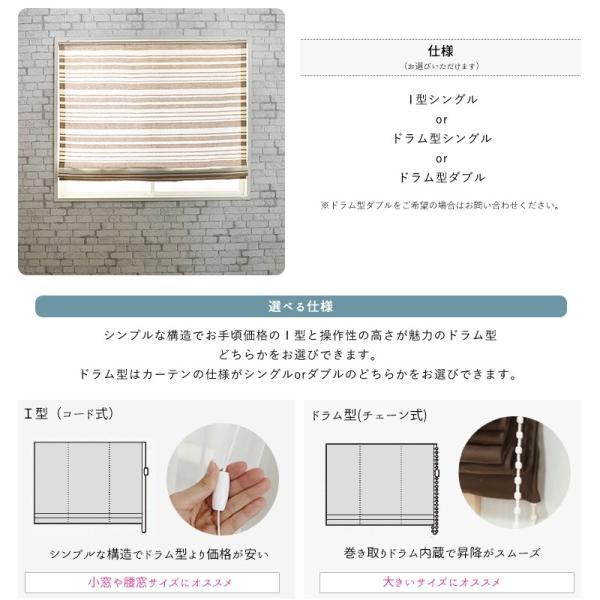 カーテン 非遮光 ボーダー柄 AH481 ニータ[1枚] サイズオーダー 洗濯可 おしゃれ|igogochi|13
