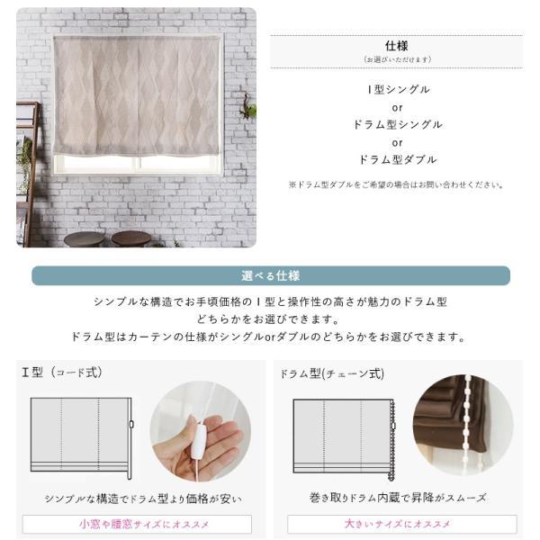 カーテン 非遮光 幾何学模様 AH487 エレナ[1枚] サイズオーダー 洗濯可 おしゃれ|igogochi|11
