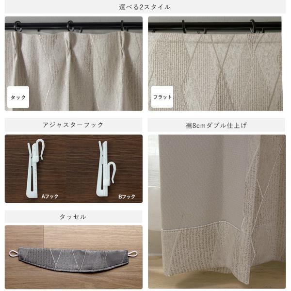 カーテン 非遮光 幾何学模様 AH487 エレナ[1枚] サイズオーダー 洗濯可 おしゃれ|igogochi|07
