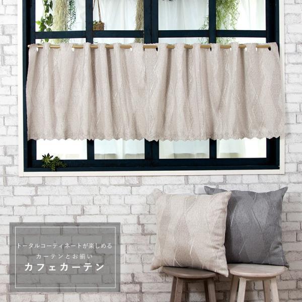 カーテン 非遮光 幾何学模様 AH487 エレナ[1枚] サイズオーダー 洗濯可 おしゃれ|igogochi|08