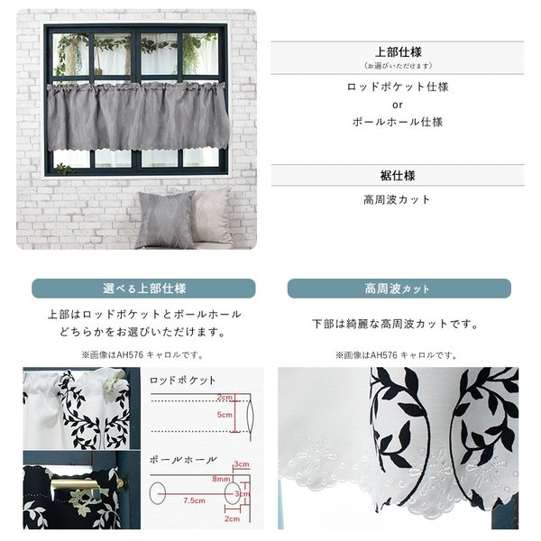 カーテン 非遮光 幾何学模様 AH487 エレナ[1枚] サイズオーダー 洗濯可 おしゃれ|igogochi|09