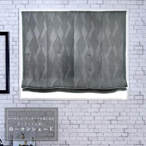 カーテン 非遮光 幾何学模様 AH487 エレナ[1枚] サイズオーダー 洗濯可 おしゃれ|igogochi|10