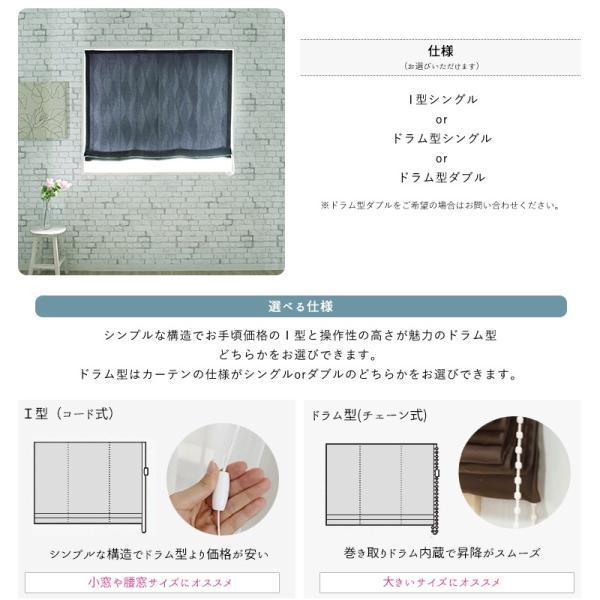 カーテン 非遮光 曲線柄 AH491 キース[1枚] サイズオーダー 洗濯可 おしゃれ|igogochi|11