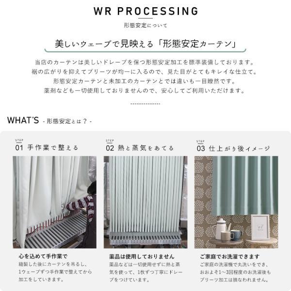 カーテン 非遮光 曲線柄 AH491 キース[1枚] サイズオーダー 洗濯可 おしゃれ|igogochi|14
