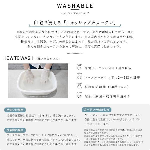 カーテン 非遮光 曲線柄 AH491 キース[1枚] サイズオーダー 洗濯可 おしゃれ|igogochi|15