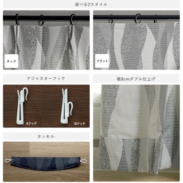 カーテン 非遮光 曲線柄 AH491 キース[1枚] サイズオーダー 洗濯可 おしゃれ|igogochi|07