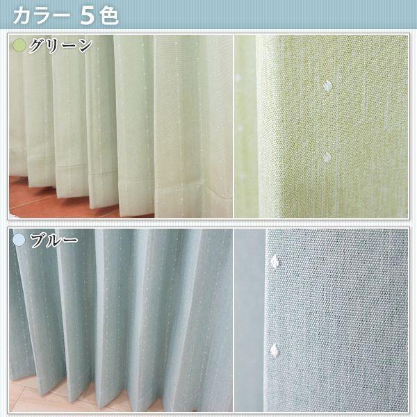 カーテン ドレープカーテン 遮光2級 水玉 AH557ピンドット 既製サイズ巾100×丈178・200 2枚組/巾200×丈178・200 1枚|igogochi|04