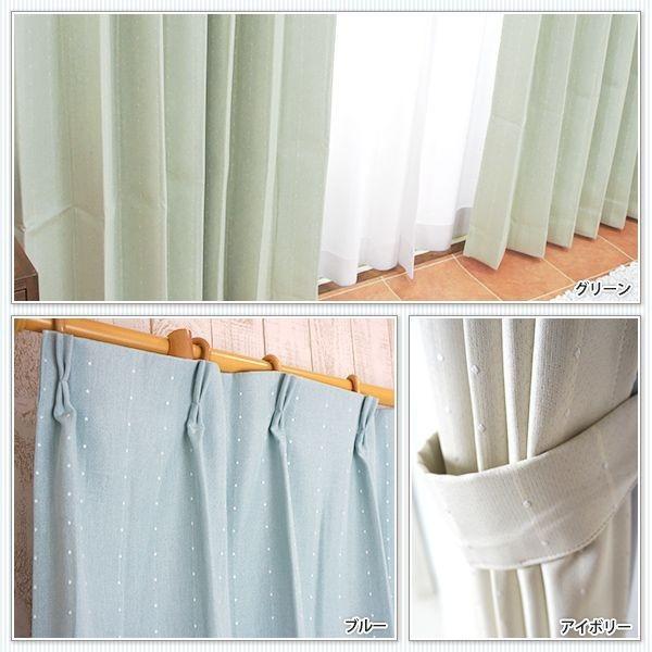 カーテン ドレープカーテン 遮光2級 水玉 AH557ピンドット 既製サイズ巾100×丈178・200 2枚組/巾200×丈178・200 1枚|igogochi|05