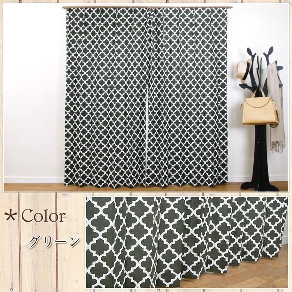 カーテン リネン風 CH324 ジャスミン サイズオーダー巾101〜150cm×丈50〜100cm 1枚|igogochi|05