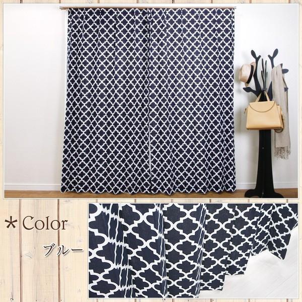 カーテン リネン風 CH324 ジャスミン サイズオーダー巾201〜250cm×丈101〜150cm 1枚|igogochi|04