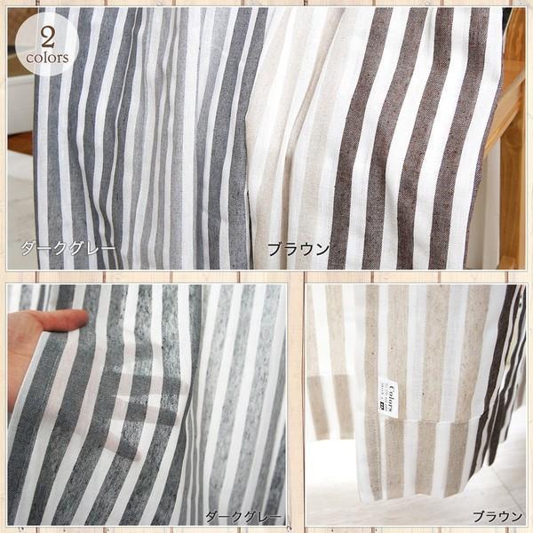 リネン風カーテン CH718 ベルガモット 既製サイズ 巾100cm×丈135cm 2枚組/巾150cm×丈178・200cmcm 1枚|igogochi|02