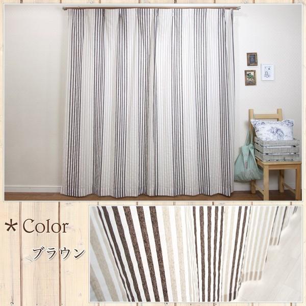 リネン風カーテン CH718 ベルガモット 既製サイズ 巾100cm×丈135cm 2枚組/巾150cm×丈178・200cmcm 1枚|igogochi|04