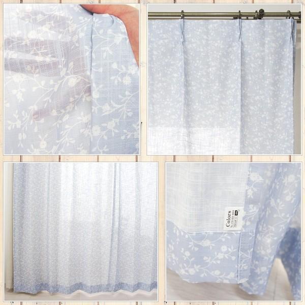 リネン風カーテン CH720 チコリ サイズオーダー巾201〜250cm×丈101〜150cm 1枚 igogochi 03