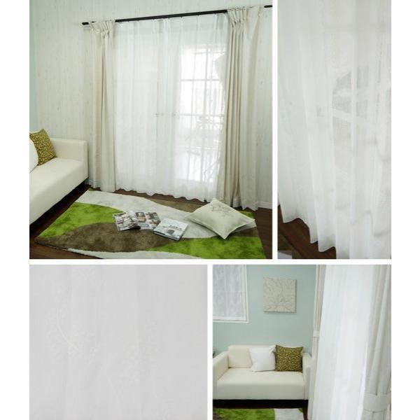 レースカーテン CH723 マリーゴールド サイズオーダー 巾101〜150cm×丈101〜150cm 1枚 igogochi 04