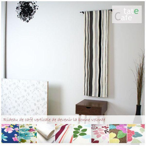 カフェカーテン コットンプリント 縦長 縦型 のれん 暖簾/巾42 × 丈145 1枚|igogochi