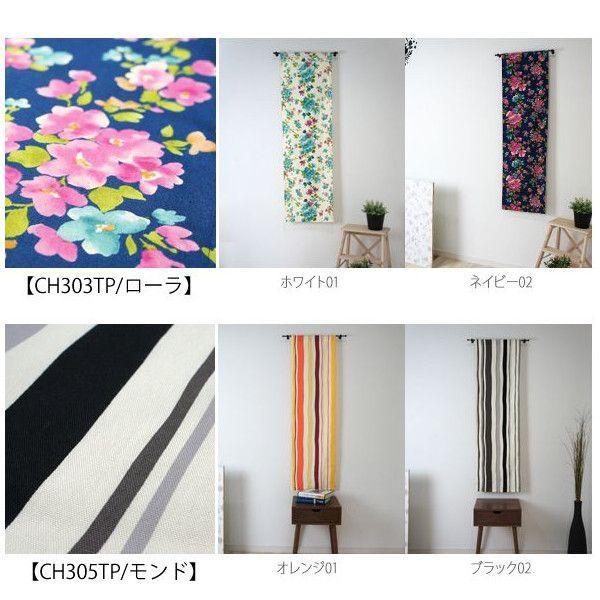 カフェカーテン コットンプリント 縦長 縦型 のれん 暖簾/巾42 × 丈145 1枚|igogochi|03