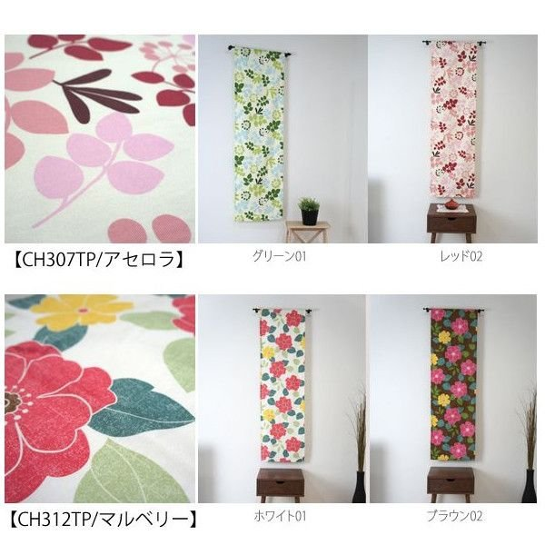 カフェカーテン コットンプリント 縦長 縦型 のれん 暖簾/巾42 × 丈145 1枚|igogochi|04