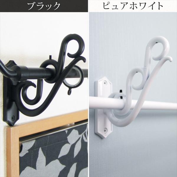 ブラケット アイアンカーテンレール用 装飾ブラケット 2個組/アイアン雑貨 アンティーク レトロ|igogochi|02