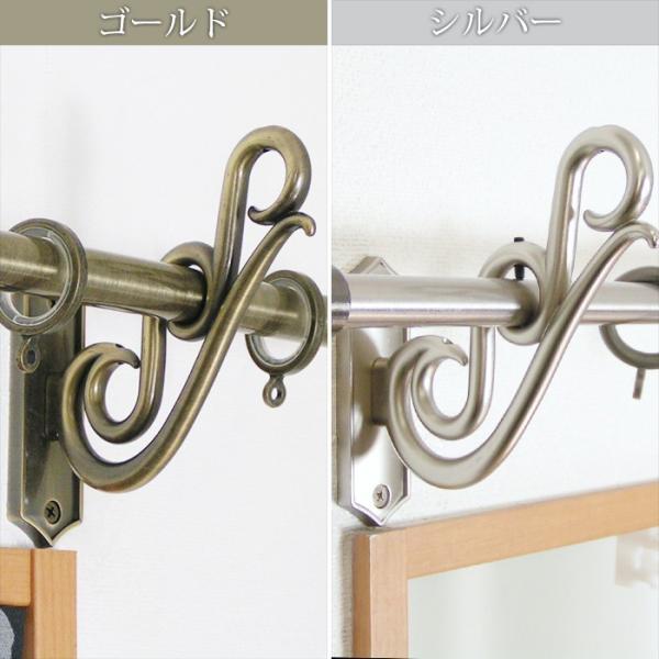 ブラケット アイアンカーテンレール用 装飾ブラケット 2個組/アイアン雑貨 アンティーク レトロ|igogochi|03