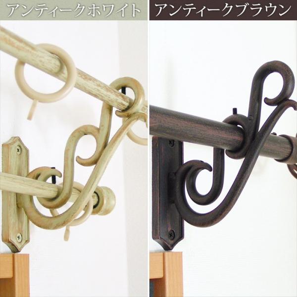 ブラケット アイアンカーテンレール用 装飾ブラケット 2個組/アイアン雑貨 アンティーク レトロ|igogochi|04