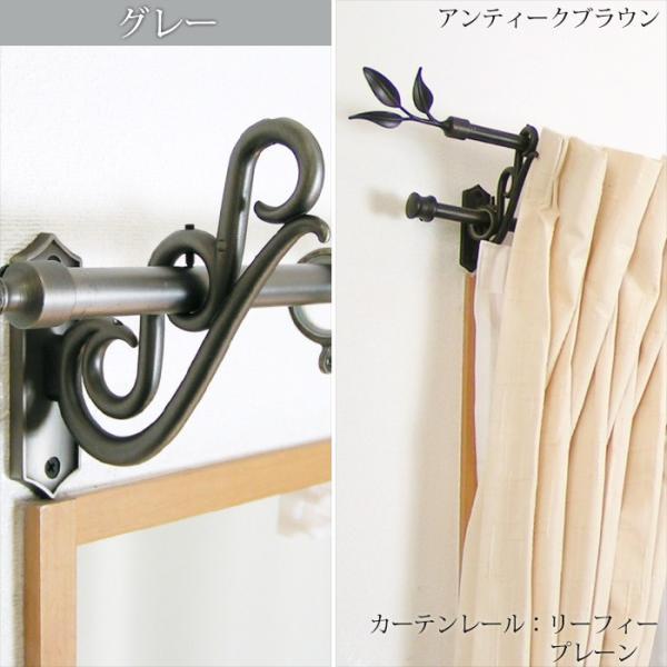 ブラケット アイアンカーテンレール用 装飾ブラケット 2個組/アイアン雑貨 アンティーク レトロ|igogochi|05