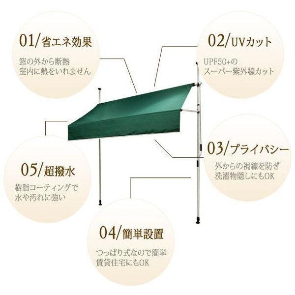 日よけシェード サンシェード、つっぱりオーニング/GKTO 2m|igogochi|03