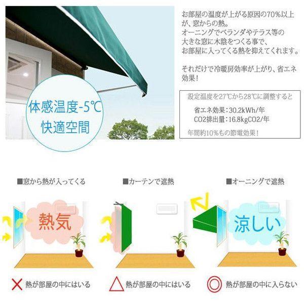 日よけシェード サンシェード、つっぱりオーニング/GKTO 2m|igogochi|04