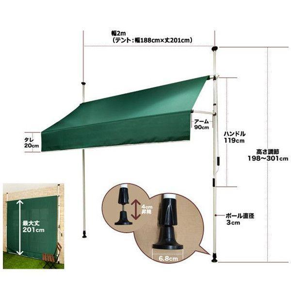 日よけシェード サンシェード、つっぱりオーニング/GKTO 2m|igogochi|06