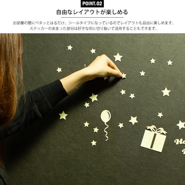 ウォールステッカー おしゃれ 蓄光 星 光る 蓄光ステッカー 壁シール GLOPLAY|igogochi|03