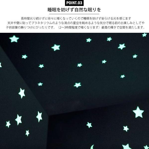 ウォールステッカー おしゃれ 蓄光 星 光る 蓄光ステッカー 壁シール GLOPLAY|igogochi|04