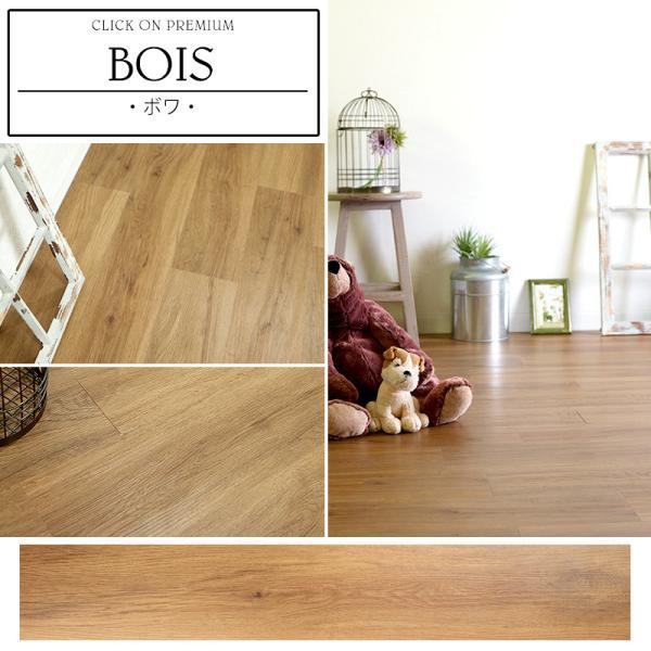 床材 フローリング フロアタイル 床タイル クリックオンプレミアム ヴィンテージ 古木調 木目調 1枚単品 賃貸 DIY K8F|igogochi|13