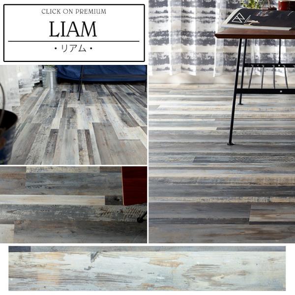 床材 フローリング フロアタイル 床タイル クリックオンプレミアム ヴィンテージ 古木調 木目調 1枚単品 賃貸 DIY K8F|igogochi|15