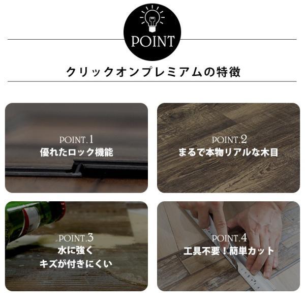 床材 フローリング フロアタイル 床タイル クリックオンプレミアム ヴィンテージ 古木調 木目調 1枚単品 賃貸 DIY K8F|igogochi|03