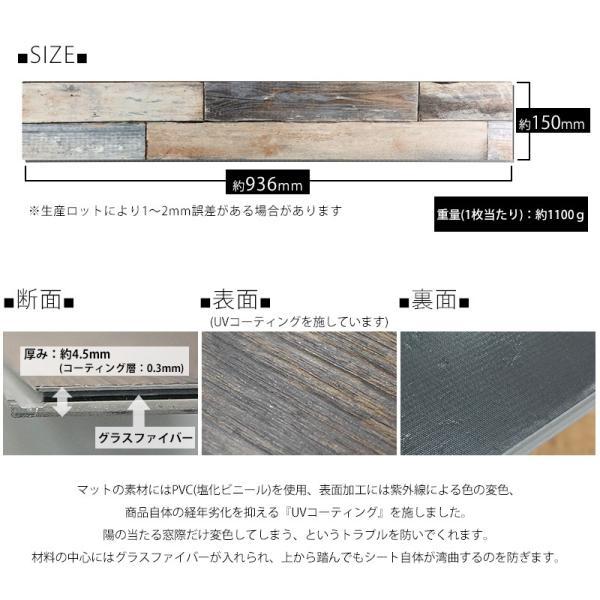 床材 フローリング フロアタイル 床タイル クリックオンプレミアム ヴィンテージ 古木調 木目調 1枚単品 賃貸 DIY K8F|igogochi|21