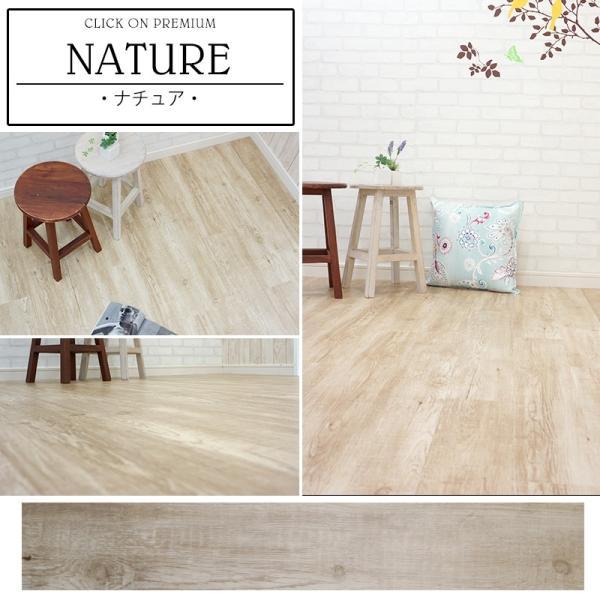 床材 フローリング フロアタイル 床タイル クリックオンプレミアム ヴィンテージ 古木調 木目調 1枚単品 賃貸 DIY K8F|igogochi|10