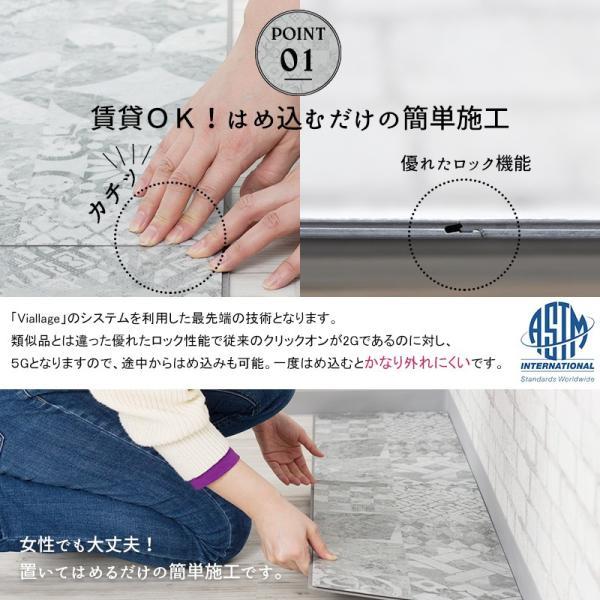 床材 フローリング材 フロアタイル クリックオンプレミアム ストーン タイル柄 1枚入り K8F igogochi 02