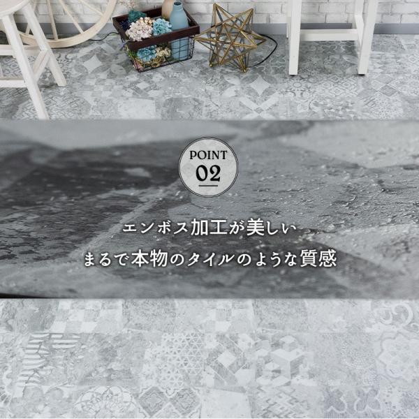 床材 フローリング材 フロアタイル クリックオンプレミアム ストーン タイル柄 1枚入り K8F igogochi 03