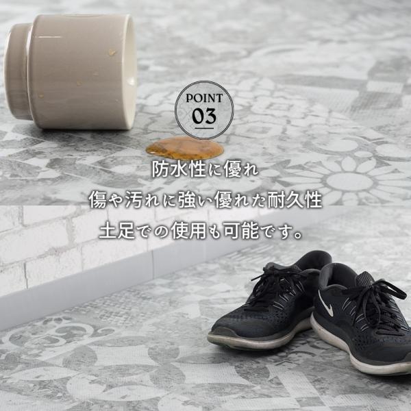 床材 フローリング材 フロアタイル クリックオンプレミアム ストーン タイル柄 1枚入り K8F igogochi 04