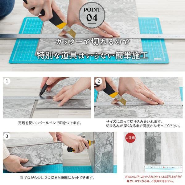 床材 フローリング材 フロアタイル クリックオンプレミアム ストーン タイル柄 1枚入り K8F igogochi 05