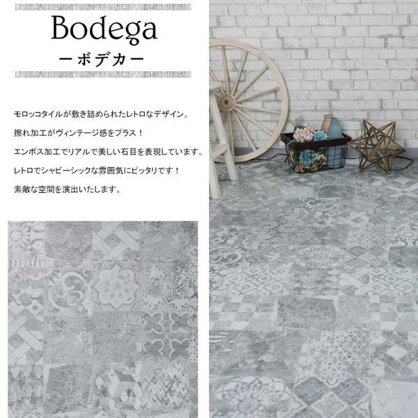 床材 フローリング材 フロアタイル クリックオンプレミアム ストーン タイル柄 1枚入り K8F igogochi 06