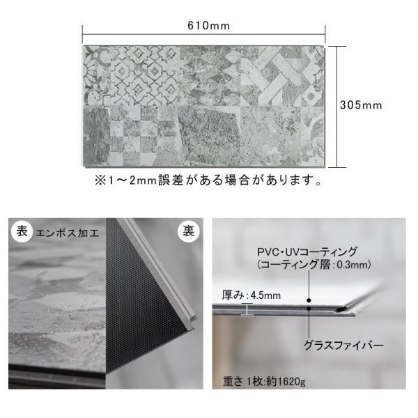 床材 フローリング材 フロアタイル クリックオンプレミアム ストーン タイル柄 1枚入り K8F igogochi 07