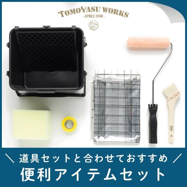 道具セットと合わせておすすめの便利アイテムセット 壁紙 道具 施工道具 セット