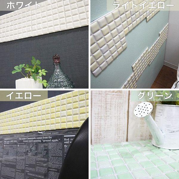 モザイクタイル シール付き タイルシート 壁 デコレ マカロン 10枚セット|igogochi|02